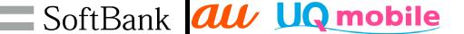 Softbank au UQ mobile